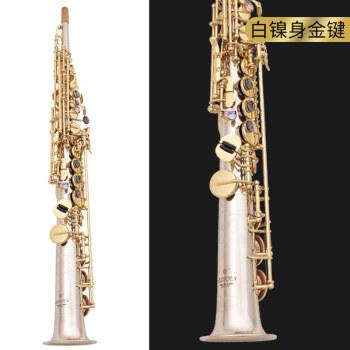 耐普特斯降B調のソプラノサックス風のソプラノサックス一体管楽器の初学の好適な白ニッケル身金ボタン:清潔で上品でとても綺麗です。