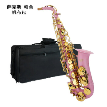 オリジナル中音劣化サクフォーク楽器初心者入門サクソフォーン老年成人児童自学サックスピンク大身金色ボタン布包
