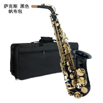 オリジナルの中音ダウンサクは、楽器初心者入門サクソフォーン老成人児童自学サクソフォーン黒の大きい体の金色のボタンの布のバッグです。