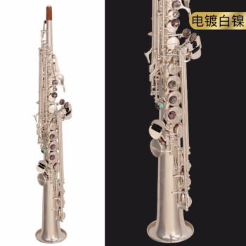 初心者入門の専門は西洋楽器を演奏します。2019新型のB調ソプラノサックス風ソプラノの小型携帯型黄銅楽器メッキ白ニッケル