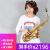 琴茲(Qin Ci)サックス楽器E調中音サーク風管初学成人児童試験級演奏楽器
