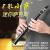 8ホールの簡易サクソフォーンミニポケットの中音高音初心者のサックス専門楽器
