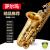 ソーマR 54アルトソーク調サックス楽器管/風初心者サックス演奏品質カスタムR 54黒ニッケル金