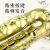 【次中音DG 90青銅】B調サックス終身品質保証教材