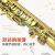 【高音階DG 90青古銅】B調のサックス一体管サクソフォーンの生涯品質保証教材