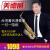 美徳威(MIDWAY)サックス降下Eアルトサーク楽器初学入門【問合せ有礼】レベルアップリンラッパッパMAS-500 GT