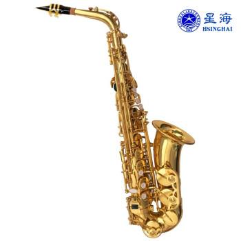 星海管楽専営星海サクソフォーンの新型輸入シムの黄銅演奏試験級の初心者学生の管楽チームの新品XAS-630 E調音サクソックス