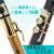 サクソフォーン初心者の簡単な小型サクソフォーン成人の中音笛の頭楽器Fは黒を調整します(双笛の頭)