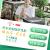 美徳威京東JOY连名カスタスズ式电气泳动金E调中音サークMAS-618サクソフォース初学吹奏楽が省けます。