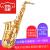 美徳威サクソフォーン调中音ソフォーン500シリーズソフォース标准版MAS-500