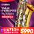 YamahaヤマハYAS 26中音降下E調サクソフォーン初心者大人向け検定ニッケル結合サクソフォーンYAS-26を演奏します。