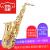 美徳威薩克斯E調中音サクソフォーン楽器500シリーズのサクソフォーン終身修理白銅アップグレード版MAS-500 S
