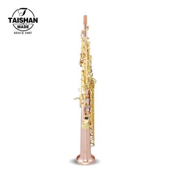 泰山(TAISHAN MADE)ソプラノサックスTSSS-200リン銅管体降下B調サックス楽器のハイエンド専門演奏TSSS-2000一体管