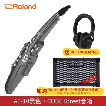 ローランドAE 01/AE 05/AE 10エレクトリックサックス初心者大人サクスサクソフォーンAE-10黒+CUBE STREETスピーカー