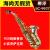 日本YANAGISAWA柳沢ソプラノサックスSC-9937ゴールド漆SC-WO 37小曲がった高大カレーがオススメです。