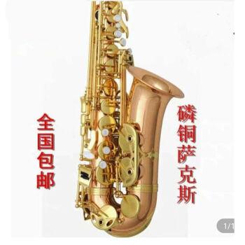 ヤマハ875 EX YAS-62降Eアルトサクス成人児童初学演奏ヤマハ875 EX銅+スーツケース