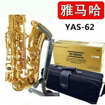 YAMAHAヤマハオリジナルアルトセット真鍮降下E调初学検定演奏/邮ヤマハYAS-62